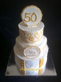 #209- Golden Anniversary